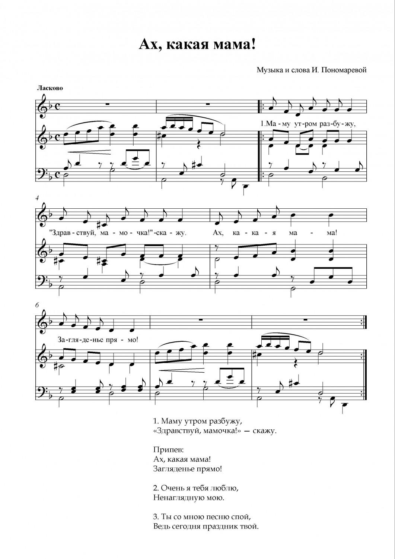 Песни для детей железновой скачать бесплатно mp3