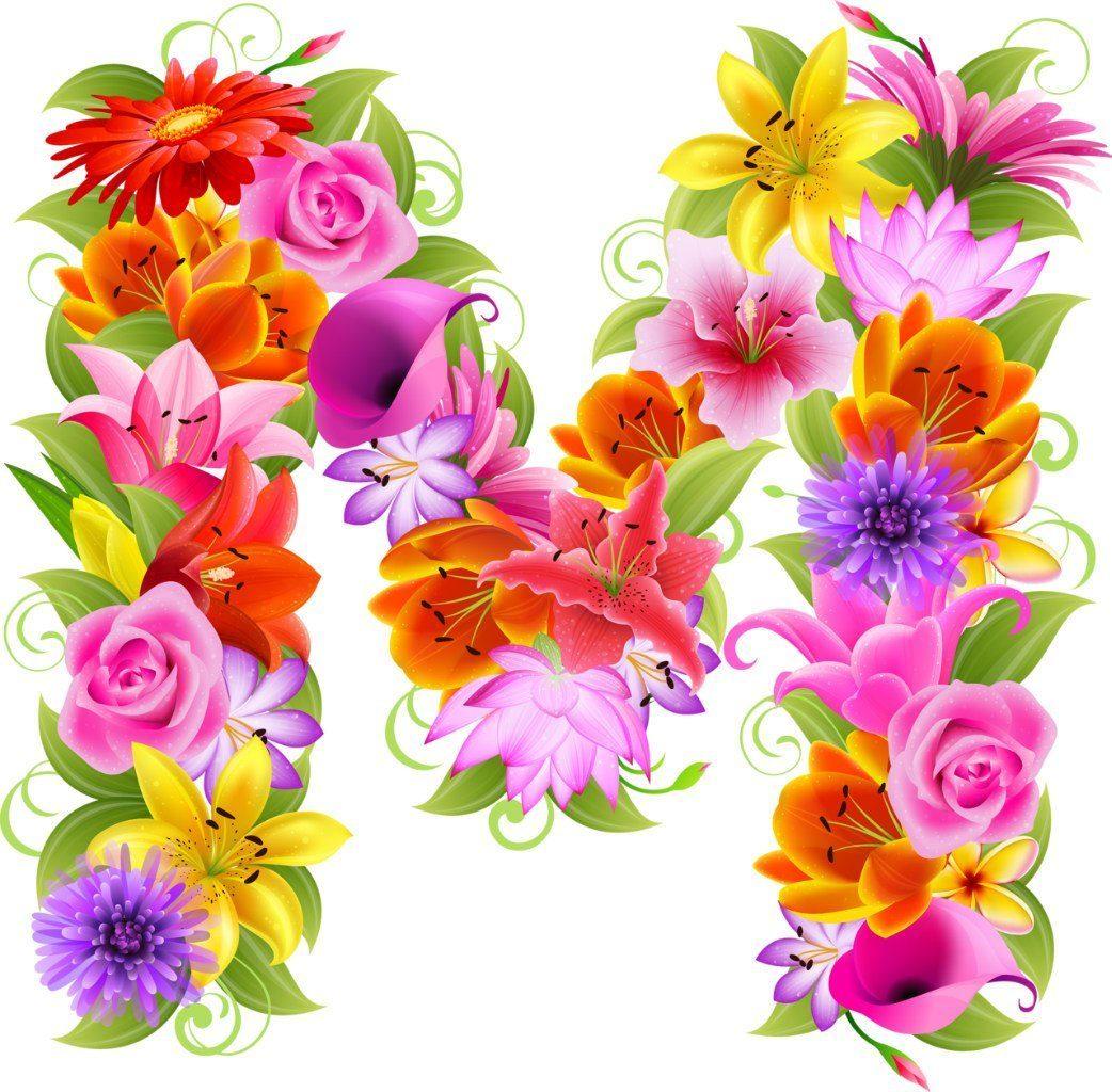 Картинка растяжка цветов