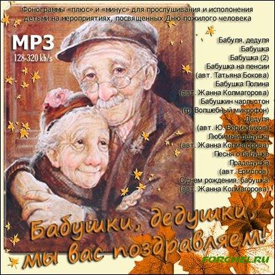 Поздравления с днем первоклассника бабушкам и дедушке